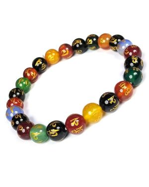 Multi Onyx Om Mani Padme Hum Engraved 8 mm Beads Bracelet