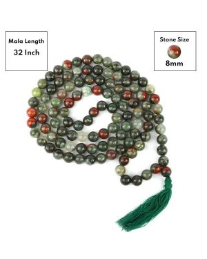 Bloodstone 8 mm 108 Round Bead Mala