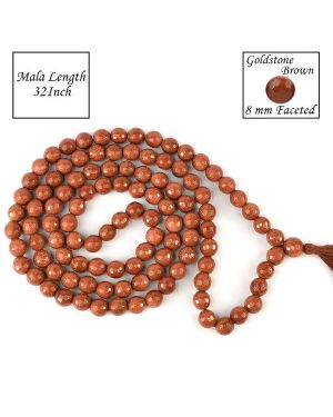 Goldstone Brown 8 mm Faceted Bead Mala