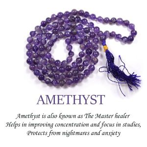 Amethyst 6 mm Round Beads Mala & Necklace ( 108 Beads, 26 Inch  Approx)