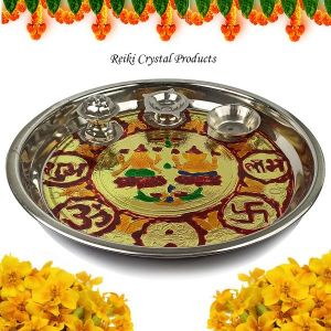 Steel Pooja Aarti Thali | Puja Thali Size - 10 Inch Approx (Color : Multi)