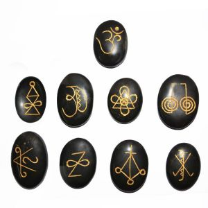 Black Agate Karuna Reiki Symbol Engraved Set of 9 pc