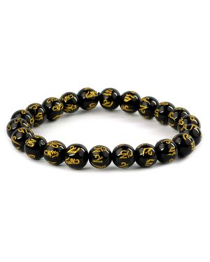 Black Agate Om Mani Padme Hum Engraved 8 mm Beads Bracelet