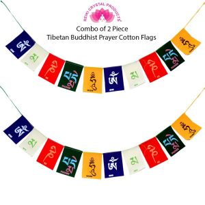 Tibetan Buddhist Prayer Cotton Flags for Car and Home Combo-2