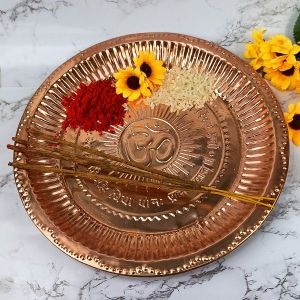 Brass Pooja Aarti Thali with Roli Chawal ize - 8 Inch (Color : Golden)