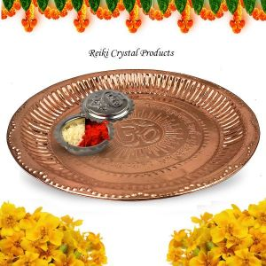Copper Pooja Aarti Thali with Roli Chawal  Size - 8 Inch (Color : Copper)