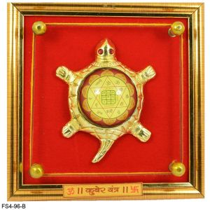 Vastu / Feng Shui Yantra,  Kuber Yantra On Turtle / Tortoise For Wealth And Success And Achievement