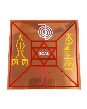 Reiki Copper Symbol Plate for Goal Achievement with 4 Reiki Symbols Engraved 4 inch