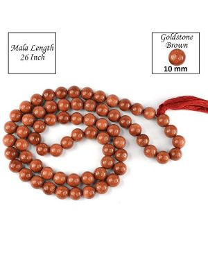 Goldstone Brown 10 mm Round Bead Mala
