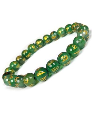 Green Onyx Om Mani Padme Hum Engraved 8 mm Beads Bracelet