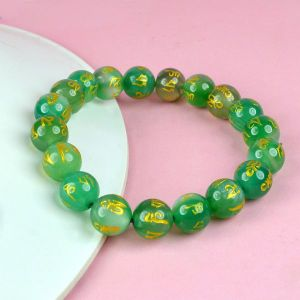 Green Onyx Om Mani Padme Hum  Engraved 10 mm Beads Crystal Stone Bracelet