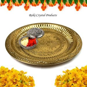 Brass Pooja Aarti Thali with Roli Chawal Size - 7 Inch (Color : Golden)