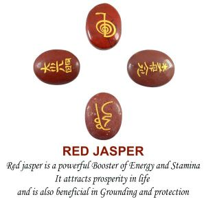 Red Jasper Reiki Symbol Set 4 pc)