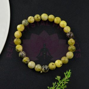 Serpentine 8 mm Round Bead Bracelet