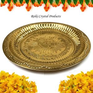 Brass Pooja Aarti Thali for Home Temple Size - 8 Inch (Color : Golden)